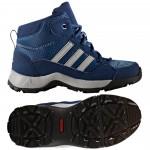 Полуботинки Adidas Hyperhiker K  осень-зима