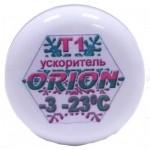 Ускоритель VORTEX ORION -3°/-23°С для всех типов снега