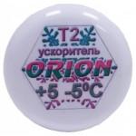 Ускоритель VORTEX ORION +5°/-5°С для всех типов снега