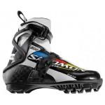 Гоночные лыжные ботинки для конькового хода SALOMON S-Lab SKATE PRO